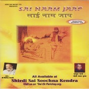 Sai Naam Jaap Songs