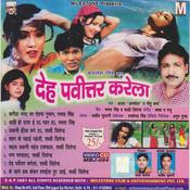 Deh Pavitar Karela Songs