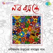 Naba Basante - Tagore Songs On Springs Songs