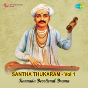 Sant Tukaram Vol 1 Songs