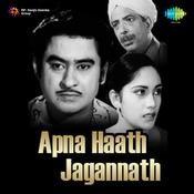 Apna Haath Jagannath Songs