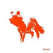 Kouma Songs
