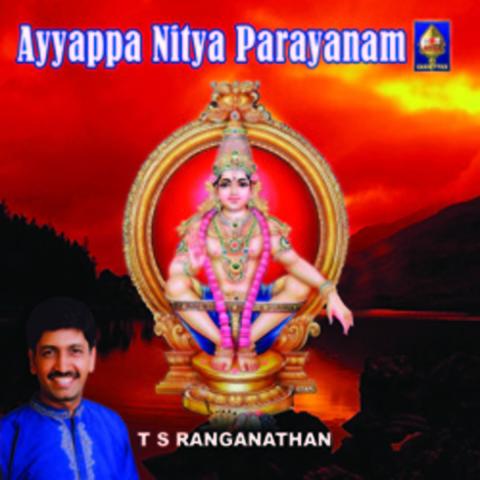 Ayyappa Nithyaparayanam Songs Download: Ayyappa