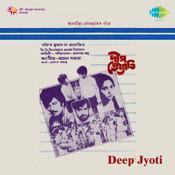 Deep Jyoti Songs
