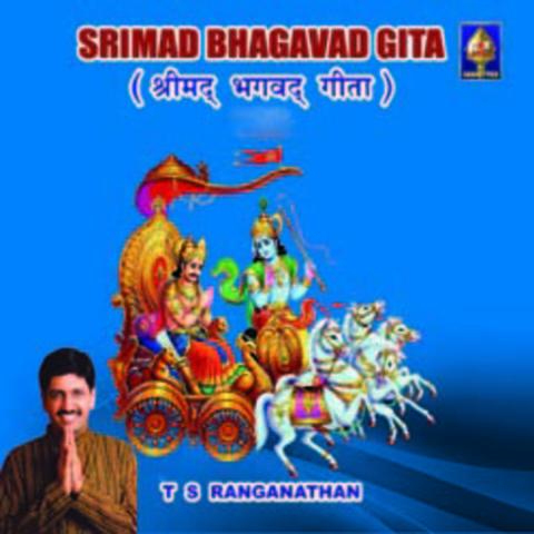 bhagavad gita in kannada free download