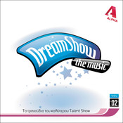 Dream Show The Music 2 Songs
