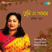 Rashida Khan Tumi Je Amar Modern Songs