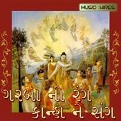Garbo No Rang Kanha Ne Sang Songs