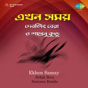 Ekhon Samay - Debjit Bera And Santanu Kundu Songs