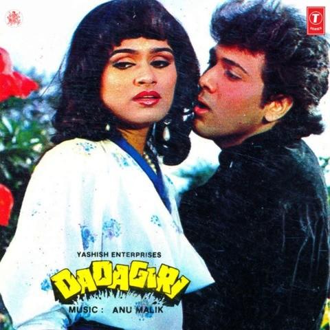 Dadagiri Songs Download: Dadagiri MP3 Songs Online Free on