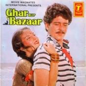 Ghar Aur Bazaar Songs