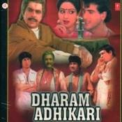 Dharam Adhikari Songs
