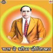 Chal Re Bhim Sainika Songs