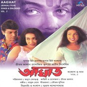 Aaghat- Part- 2 Songs