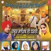 Hazoor Sahib Di Dharti Songs
