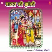 Baraat Ki Jhaanki Songs