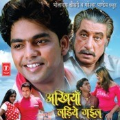 Aakhiya Ladye Gayil Songs