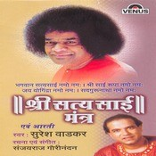 Shree Satya Sai Mantra- Hindi Songs