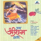 Jai Jai Ram Janma Bhoomi Song
