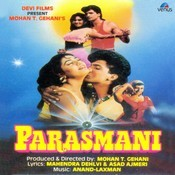 Parasmani Songs