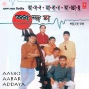 Aasbo Aabar Addaya Songs