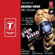 Krishna Virah Vol.1 Songs