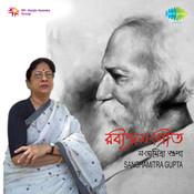 Sanghamitra Gupta Songs