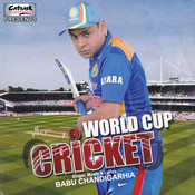 World Cup Cricket Songs