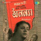 Ananya Songs