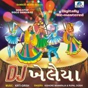 Dholida Dhol Re Vagad Dj MP3 Song Download- Dj Khelaiya