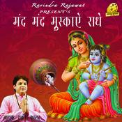 Mand Mand Mushkuraye Songs
