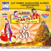 Jagni Maya Juthi Re Manava  Song