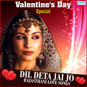 pallo latke song download