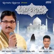 Taj Mahal Songs