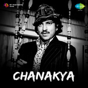 Chanukya Songs