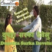Dupatta Sarka Develu Songs