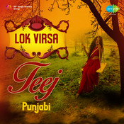 Lok Virsa Celebrating Teej Songs