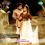 Veerakkanal Songs