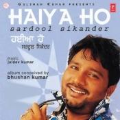 Haiya Ho Songs