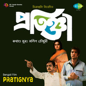 Pratigna Songs