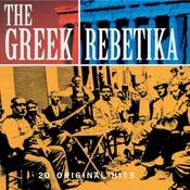 The Greek Rebetika Songs