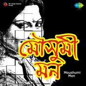 Moushumi Mon Songs