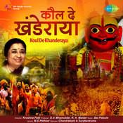 Koul De Khanderaya Songs