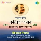 Bhoriya Paran Songs