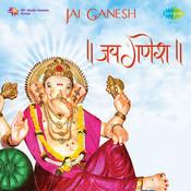 Jai Ganesh Compilation  Songs