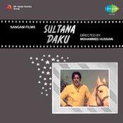 Sultana Daku Songs