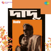 Dadu Songs