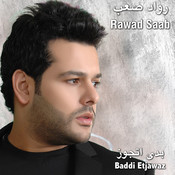 Baddi Etjawaz Songs