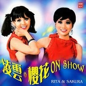 On Show Songs