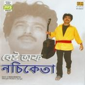 Best Of Nachiketa Songs